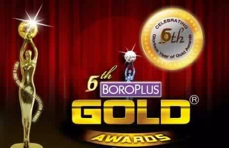 http://2.bp.blogspot.com/-2-J6vsugVe4/UfRIPyZoPbI/AAAAAAAAALU/O7n39rHUH9I/s1600/6th-Boroplus-Zee-Gold-Awards-2013-Winners-List.jpg