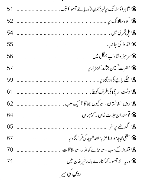 Index page 3 of Roos K Taaqub main
