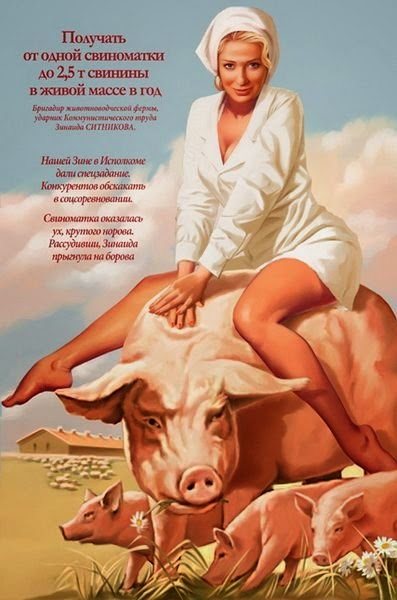 Пинап-рисунки Валерия Барыкина