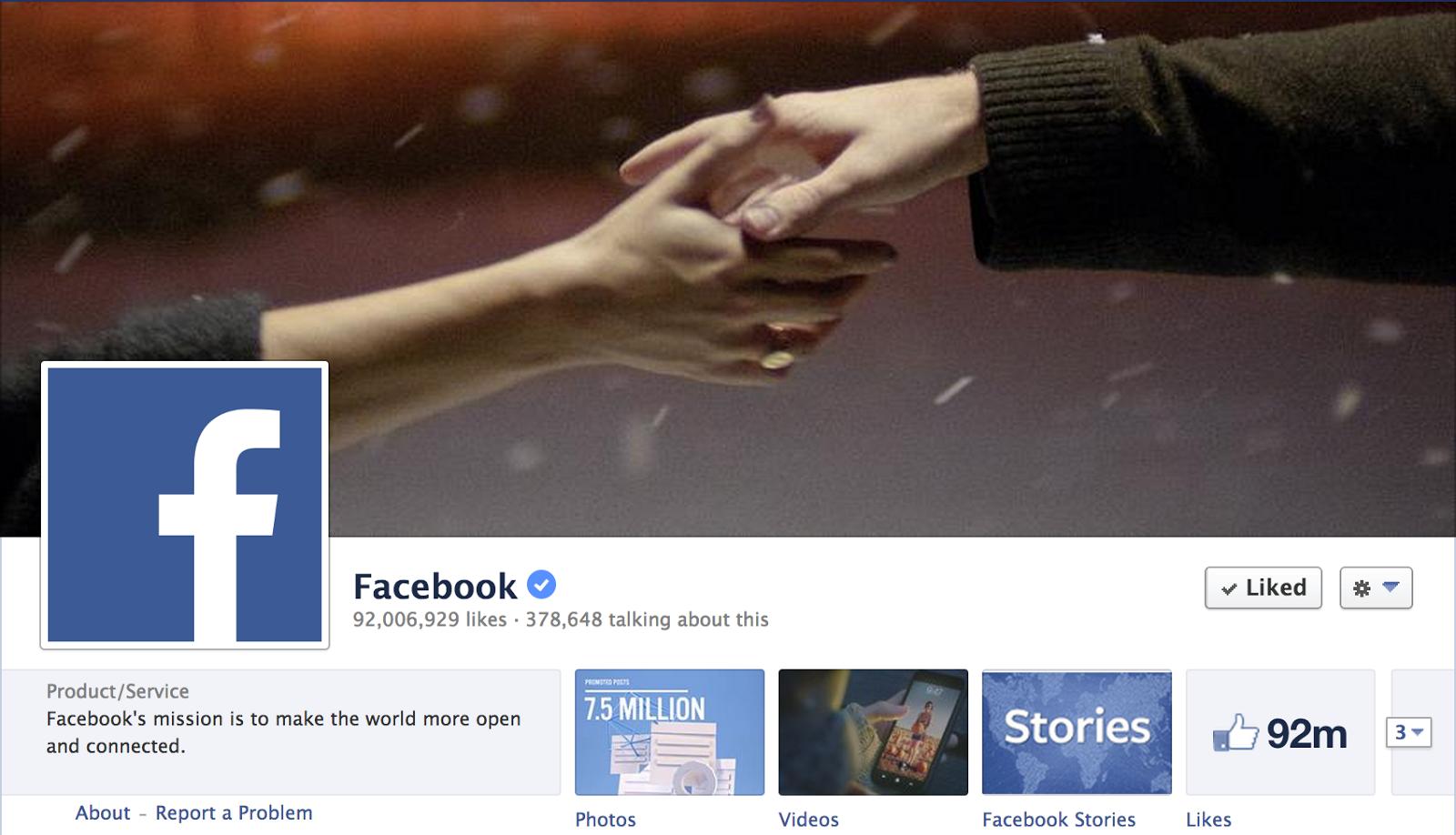 توثيق صفحتك على الفيسبوك والحصول على العلامة الزرقاء في ظرف أسبوع فقط
