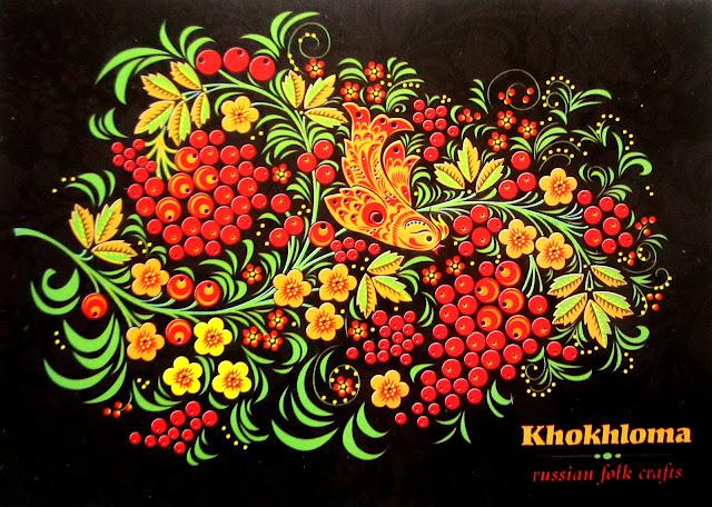 khokhloma russian folk art