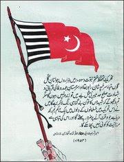 Majlis-e-Ahrar