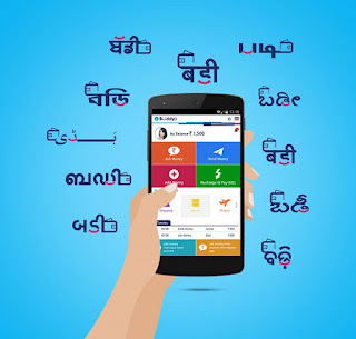State Bank of India launches mobile wallet app State Bank Buddy for Android