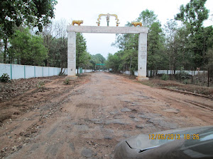 "Entrance to ""BANDHAVGARH NATIONAL PARK"""