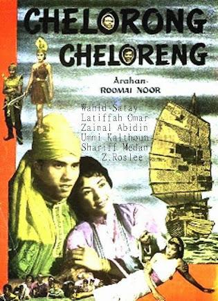 Poster Filem Melayu Klasik