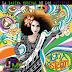 Gloria Estefan - Miss Little Havana (CD COMPLETO 2011) by JPM