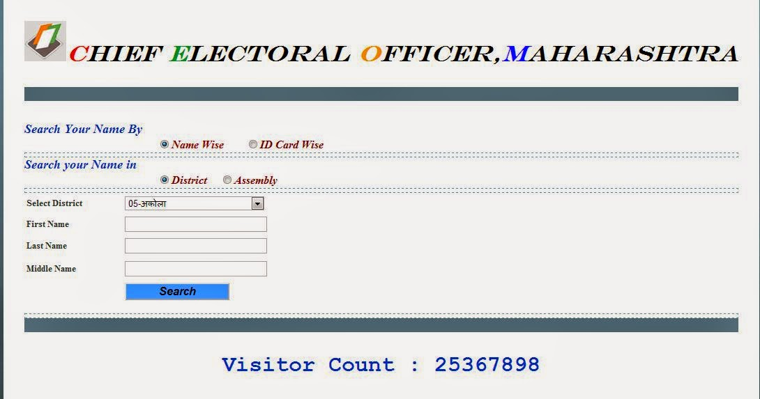 Maharashtra Voter List 2015 Check name with photo PDF download online