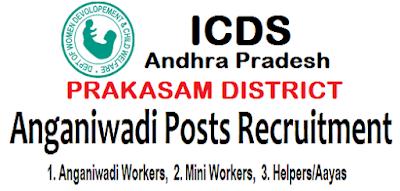 Anganwadi Worker,Helpers, prakasam dsitrict