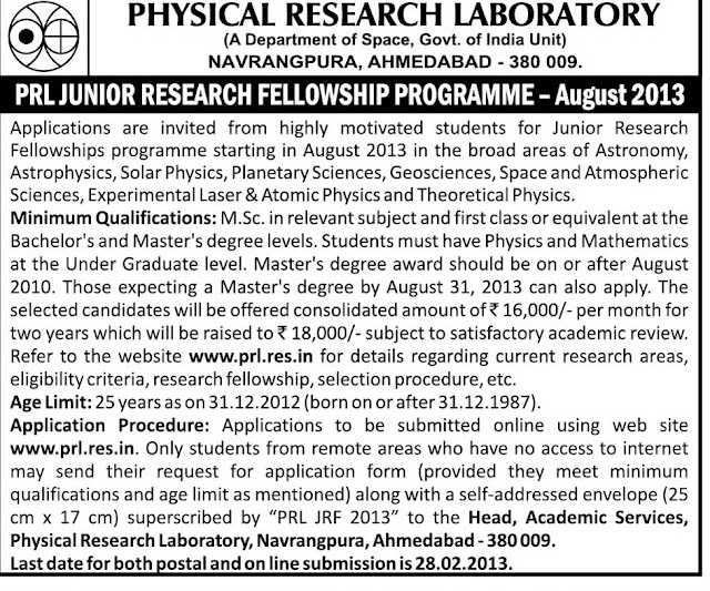 PRL Junior Research Fellowship