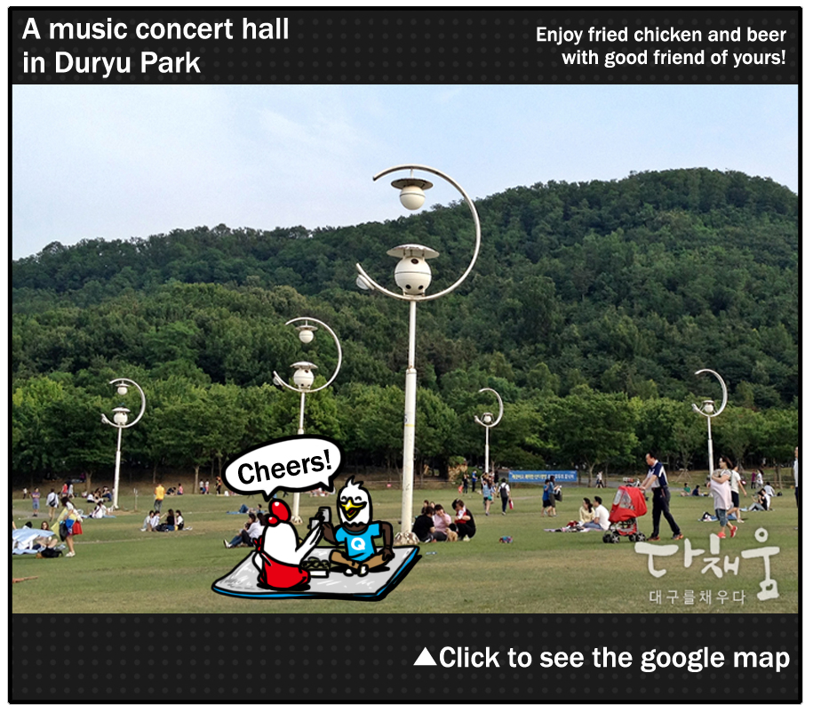 A music concert hall in Duryu Park: Enjoy fried chicken and beer with good friends of yours!