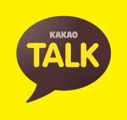 cara menggunakan Aplikasi KakaoTalk
