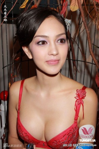 Emmy rossum hot pictures