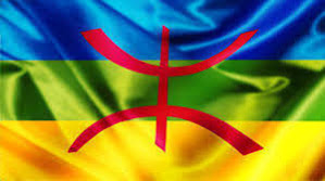 Drapaux Amazigh