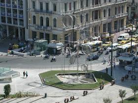 Πλατεία Ομονοίας ο τόπος συνάντησης τα παλαιότερα χρόνια