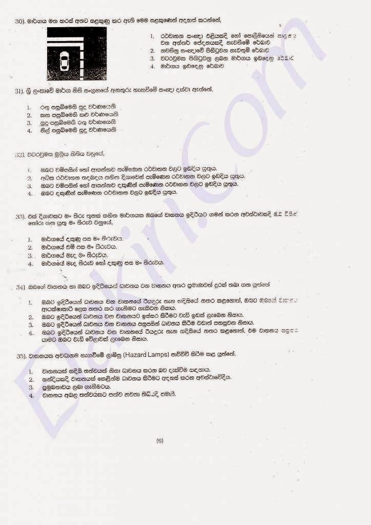 sixth term examination paper 2013 Grade 7 math practice test 2013  you may work problems in your test booklet or on scratch paper, but you must mark your answer on your answer sheet you may review .