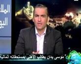 - برنامج الملاعب اليوم مع سيف زاهر حلقة الأحد 1 فبراير 2015