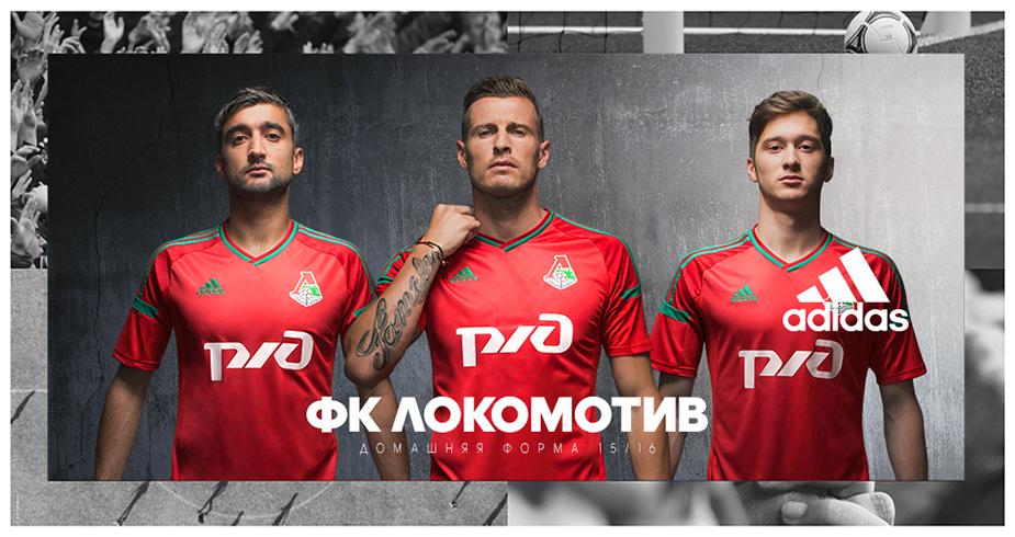Lokomotiv Moscow Kit Lokomotiv Moscow 15-16 Kit