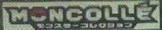 Tomy MONCOLLE Logo