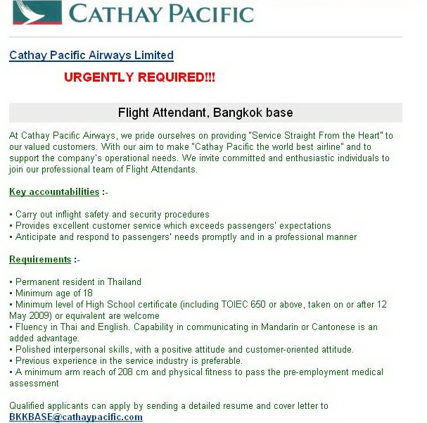 fly gosh  flight attendant - cathay pacific