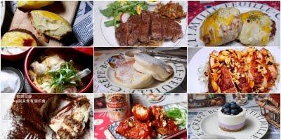 丸子的美味餐桌(文章目錄)