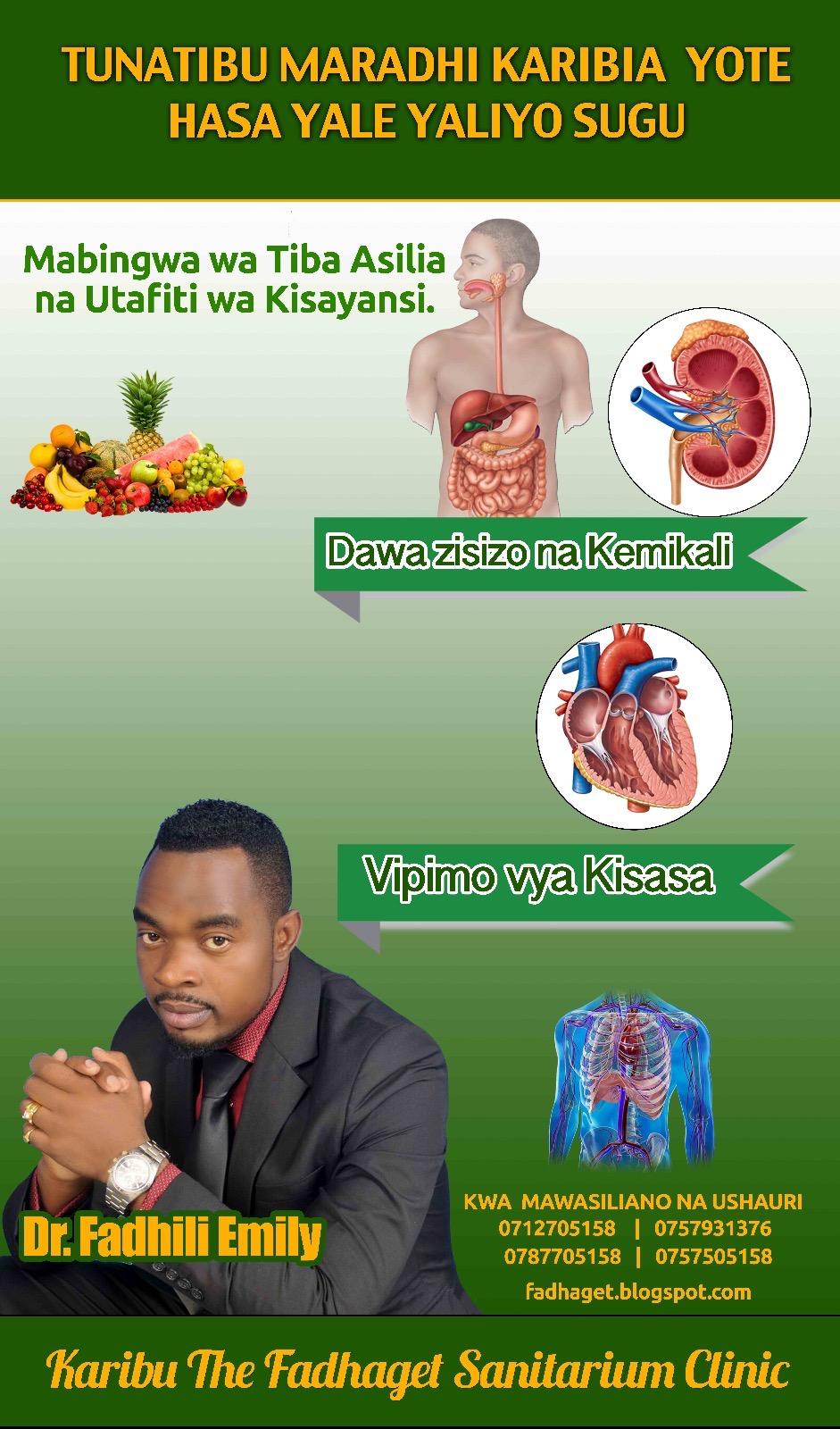 Karibu The Fadhaget Sanitarium Clinic kwa Huduma Bora