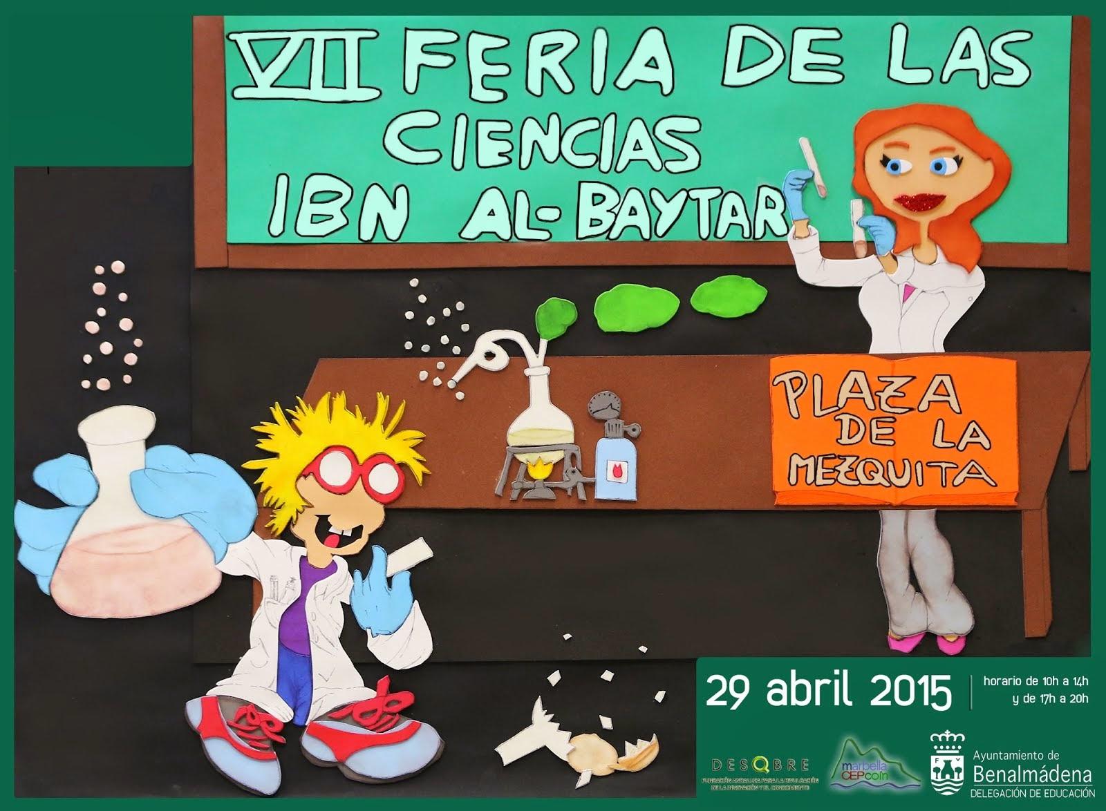 VII Feria de las Ciencias Ibn Al-Baytar