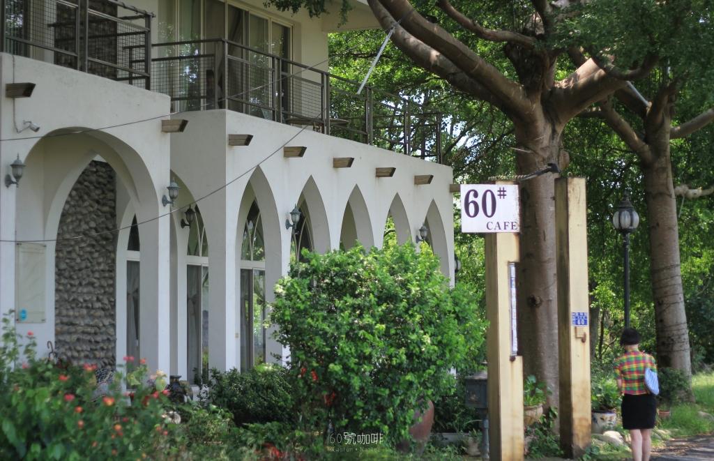 60號咖啡館│南投草屯,找尋那片恬靜的田野風光。 By Oscar