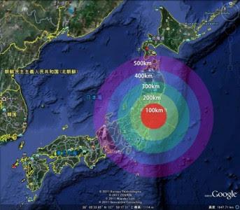 Cibertaque rouba planos militares e de usinas nucleares de empresa japonesa