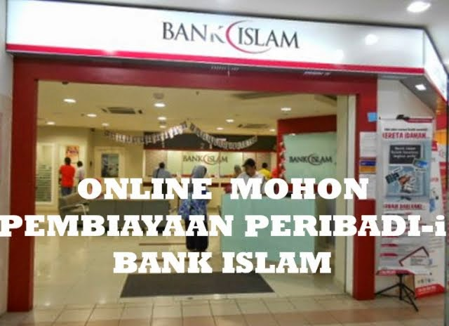 Mohon Loan Bank Islam