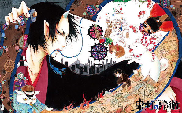 Hoozuki no Reitetsu 8f