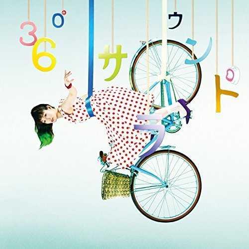 [Single] 安藤裕子 – 360°(ルビ:ぜんほうい)サラウンド (2015.07.29/MP3/RAR)