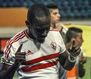 محمد كوفي مدافع الزمالك البوركينابي الدولي