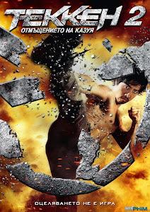 Xem Phim Thiết Quyền 2 Huyết Chiến Trả Thù - Tekken Kazuya&#39s Revenge