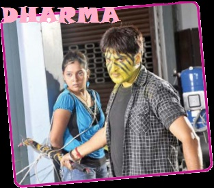 Akash in dharma oriya film odia