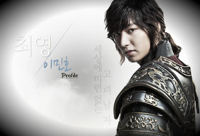 lee min ho, faith