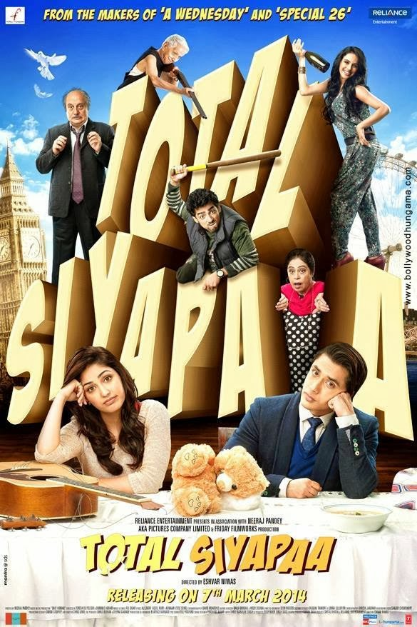 Brand new poster of 'Total Siyapaa' ft. Ali Zafar & Yami Gautam