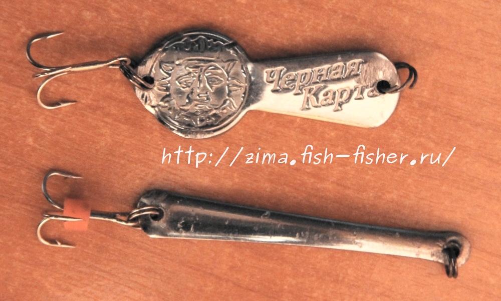 Самодельные рыболов