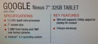 second generation google Nexus 7 tablet price