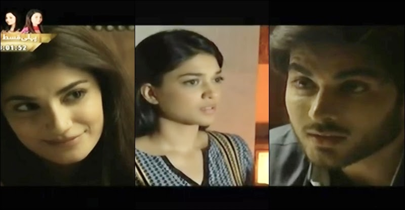 Alvida Episode Full Hd 5 On Hum Tv 11th March 2015