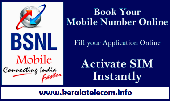 BSNL to launch Express Activation of Mobile Numbers, Book your number and Fill Up Application Online for Instant Activation