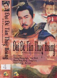 Đại Đế Tần Thủy Hoàng - Emperor Qin Shi Huang