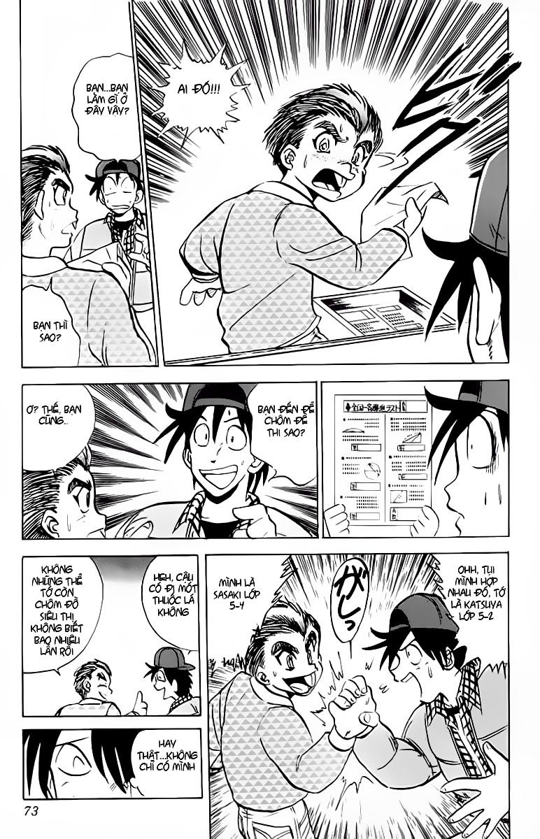 Jigoku Sensei Nube trang 8