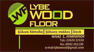 LYBE WOOD FLOOR