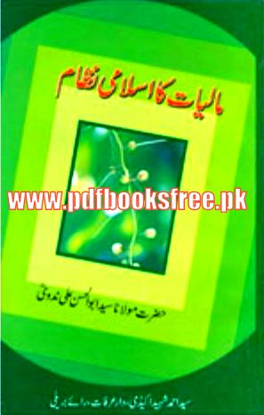 Maliyaat Ka Islami Nizam By Maulana Abul Hasan Ali Nadvi r.a Pdf Free Download