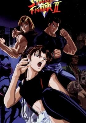 Street Fighter II: The Animated Series (Dub)