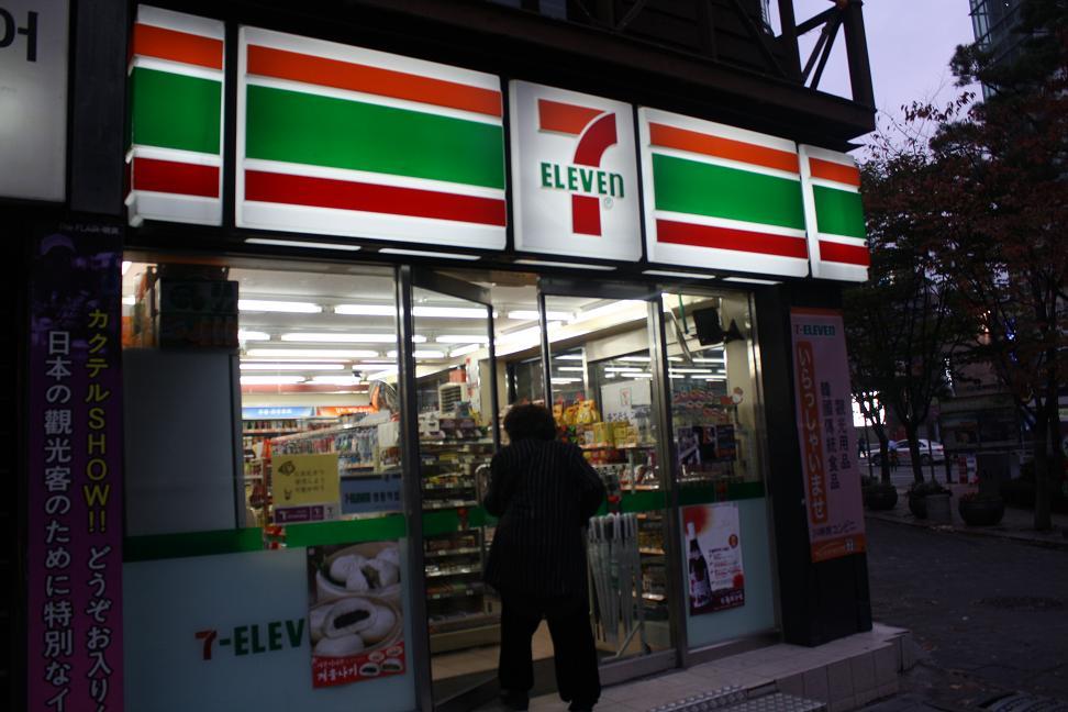 Convenience Stores In Korea