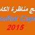 Résultat Capes  & Capep 2015
