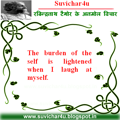 The burden of the self is lightend