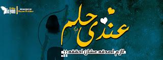 ���� ��� ��� ���� ? ����� ��� ��� ������� ? ���� ����� ��� ���� facebook_covers_arab