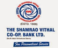 Shamrao Vithal Bank Recruitment 2013